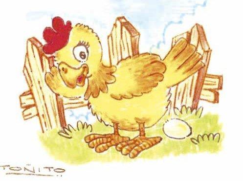 La gallinita